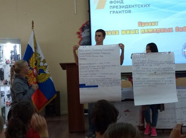 Проект новосибирских общественников удостоен президентского гранта