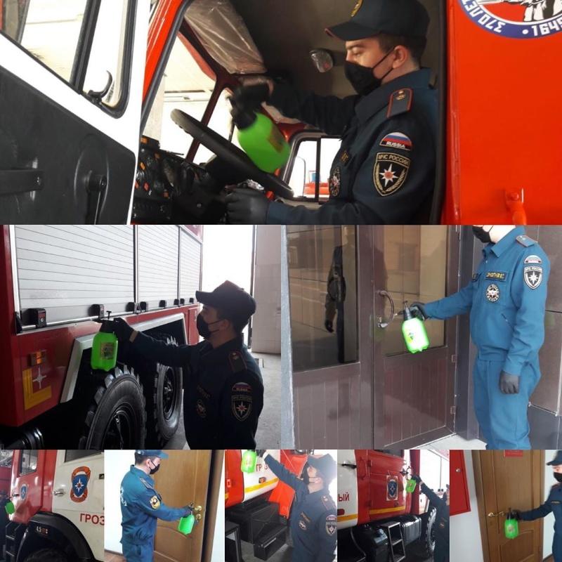 В подразделениях ГУ МЧС России по ЧР ежедневно проводится санитарная обработка помещений и техники