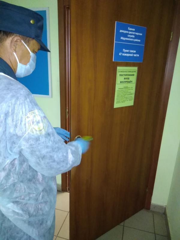 Дезинфекция помещений в подразделениях Главного управления МЧС России по Оренбургской области
