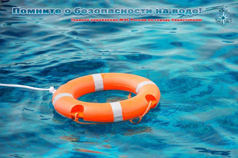 МЧС России по городу Севастополю – о правилах безопасного отдыха на водных объектах