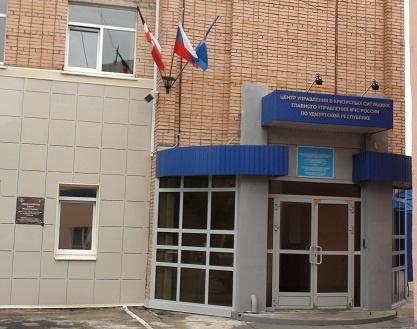 На контроле Главного управления МЧС России по Удмуртской Республике