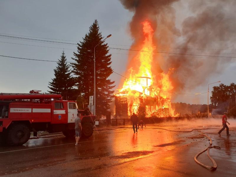 Пожар в с. Зоркальцево Томского района