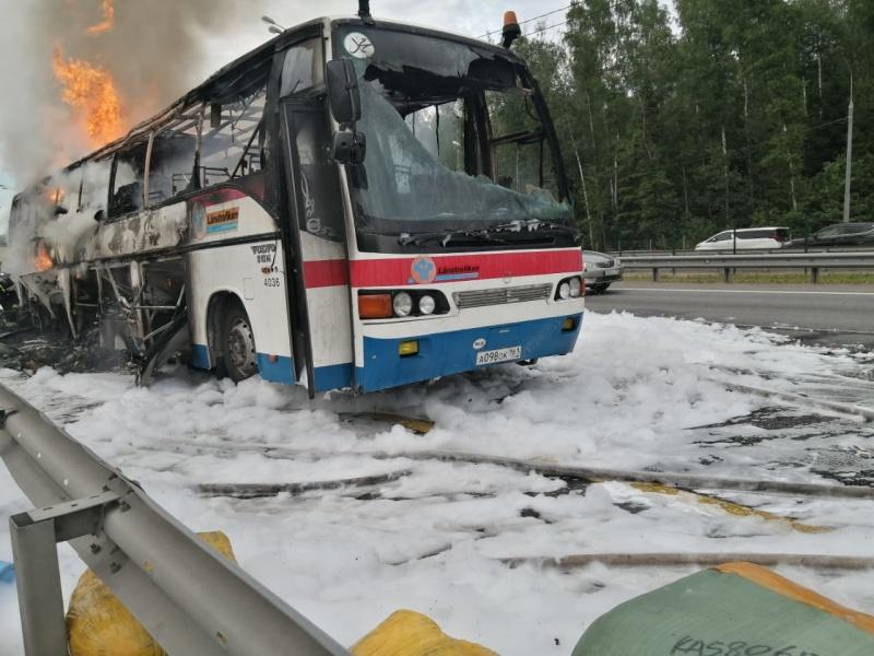 Ликвидация возгорания транспортного средства в городском округе Домодедово
