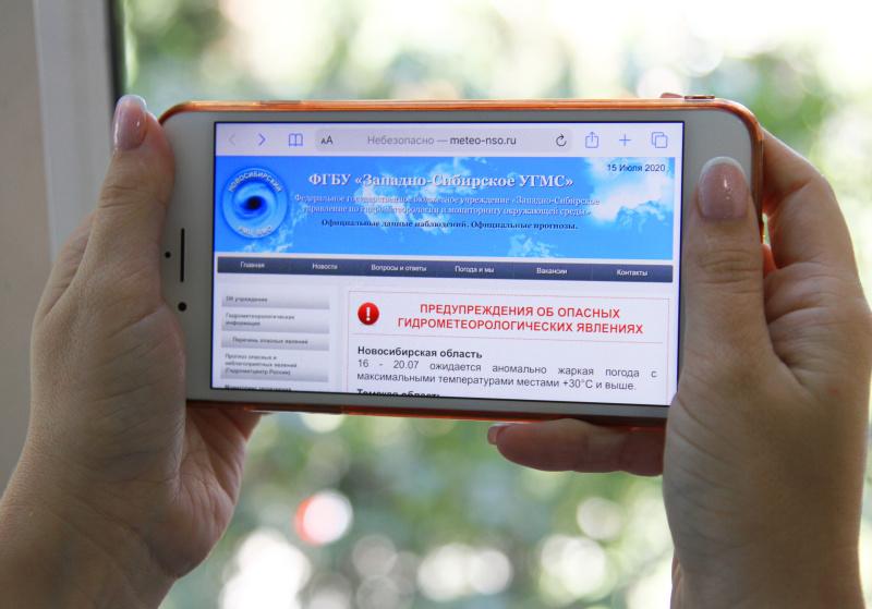 Специалисты МЧС России рассказали о рисках, связанных с аномально жаркой погодой