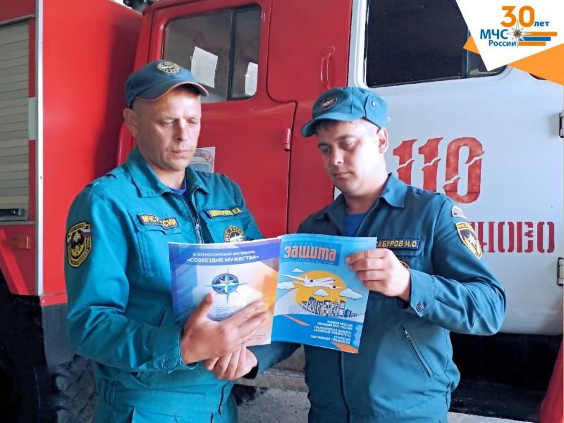 Продолжается подписная кампания на ведомственные издания МЧС России