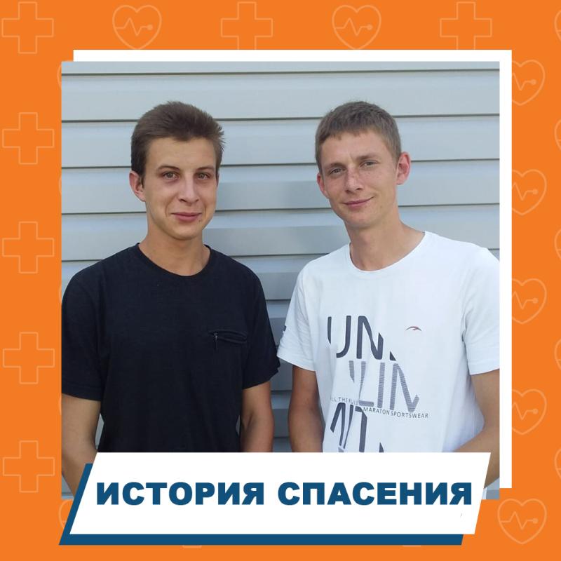 Молодые герои: два друга спасли из огня целую семью!