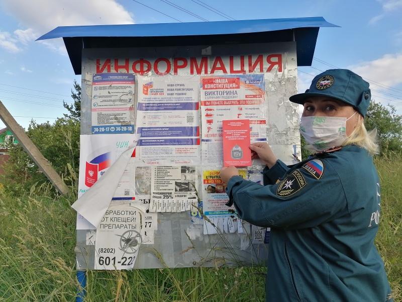 Сотрудники МЧС России провели профилактический рейд в деревне Ванеево Череповецкого района