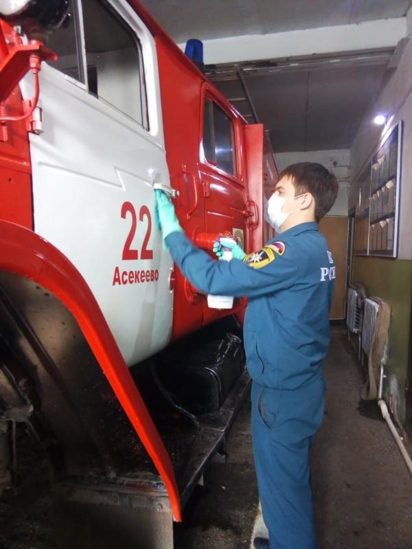 Продолжается дезинфекция в подразделениях Главного управления МЧС России по Оренбургской области