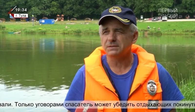 Инспекторы ГИМС провели рейд по несанкционированным пляжам на реке Воронка в Туле