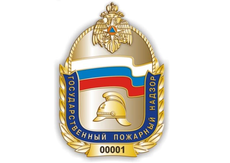 В Санкт-Петербурге состоится совместное публичное обсуждение результатов правоприменительной практики