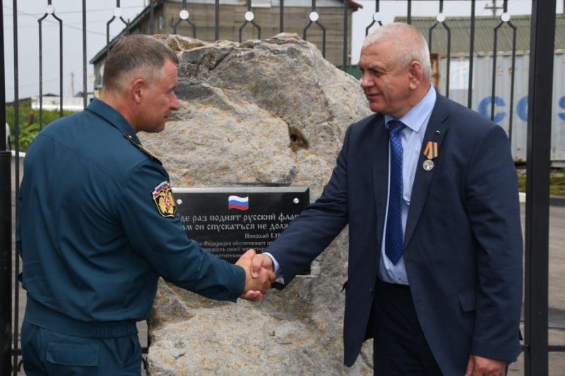 МЧС России открыло на Курильских островах  подразделение для защиты населения и территорий от чрезвычайных ситуаций