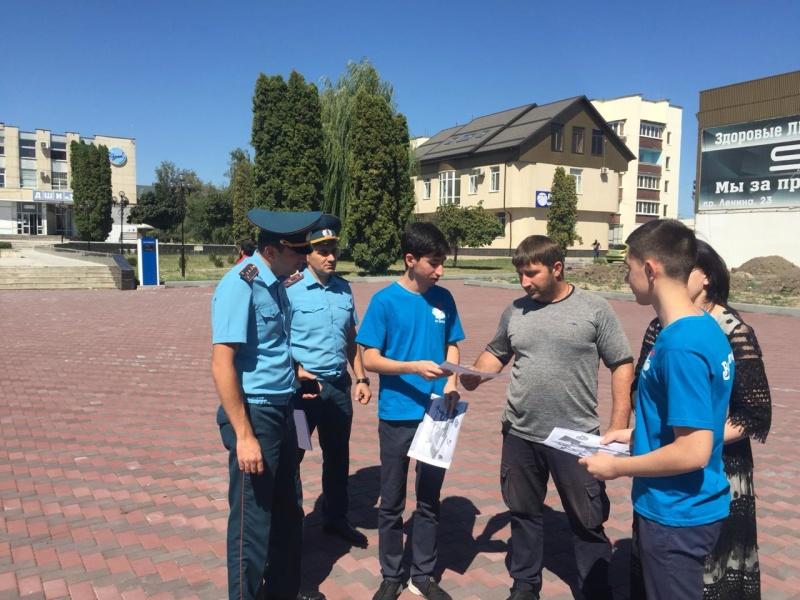 Сотрудники МЧС и волонтеры организовали профилактическую работу в г. Баксан