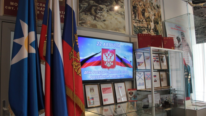 Свердловские спасатели отмечают День Государственного флага Российской Федерации