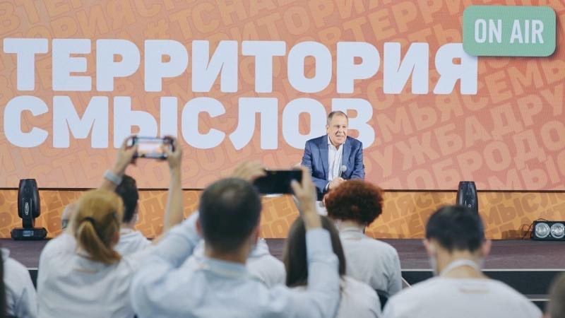 Сотрудница Главного управления приняла участие во Всероссийском молодежном форуме «Территория смыслов»