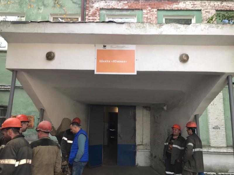 """Из-за задымления в шахте """"Южная"""" в Кушве эвакуированы горняки"""