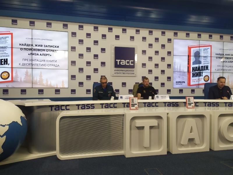МЧС России взаимодействует с 194 добровольными организациями