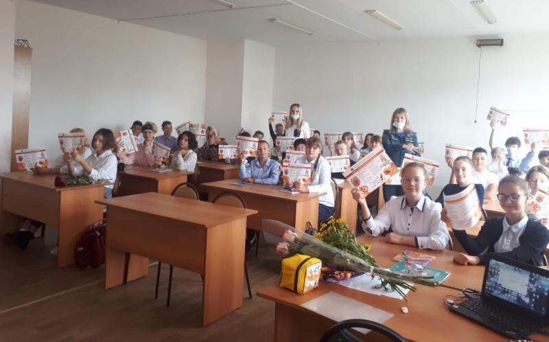 В Приморском крае проходят Всероссийские уроки ОБЖ