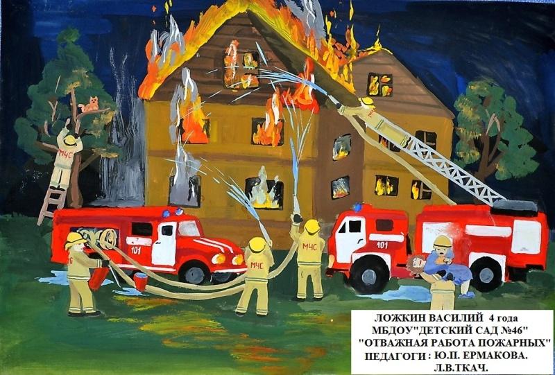 Каменские огнеборцы организовали для дошколят конкурс рисунков по противопожарной тематике
