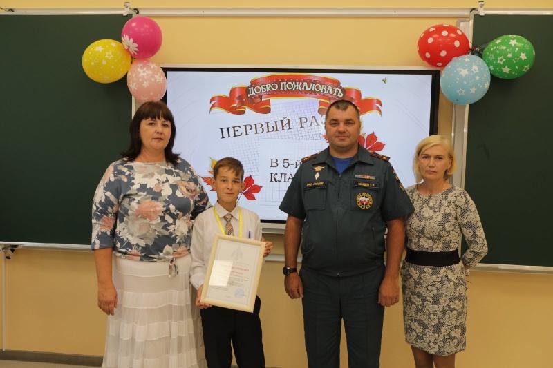 Новосибирского школьника наградили за помощь в тушении пожара