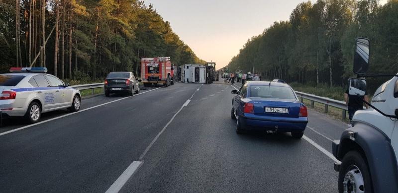 Спасатели МЧС приняли участие в ликвидации последствий ДТП в Выгоничском районе