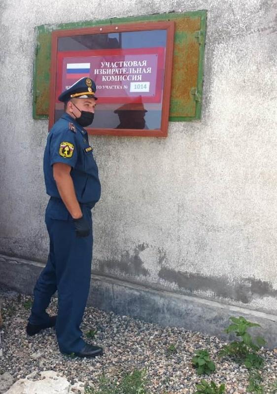 Профилактические мероприятия по пожарной безопасности на избирательных участках