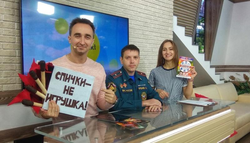 """О пожарной безопасности в утреннем шоу """"Будильник"""""""