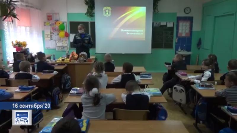Сотрудники МЧС России проводят профилактические занятия с детьми по всей Республике Коми