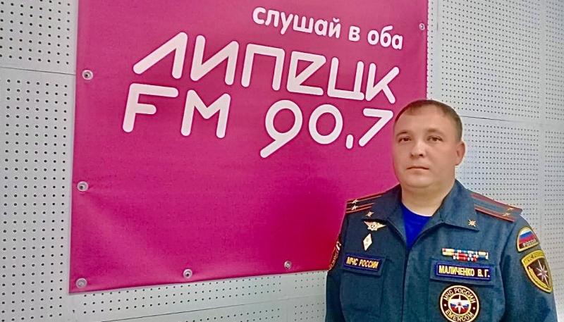 О статистике пожаров, об опасности пала сухой травы и штрафах для нарушителей на радио Липецк-FM