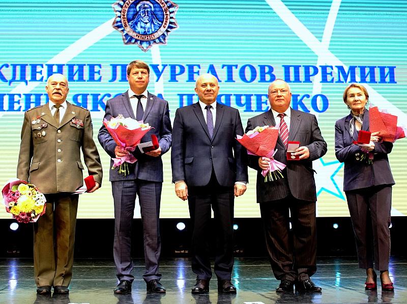 Председатель Хабаровской городской ветеранской организации пожарных и спасателей стал Лауреатом премии имени Якова Дьяченко