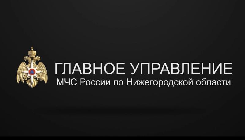 На территории Нижегородской области проходят командно-штабные учения