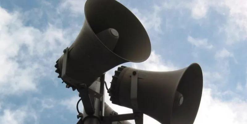 Внимание! 2 октября в регионе пройдет проверка системы оповещения