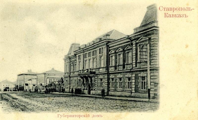 Городу Ставрополю 243 года!