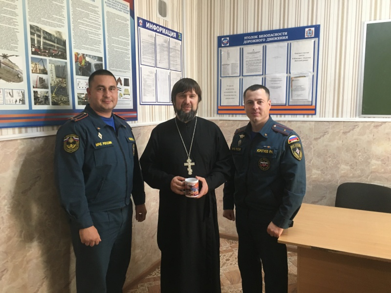 Встреча сотрудников МЧС с иереем Валентином Варакиным состоялась в Вачском районе