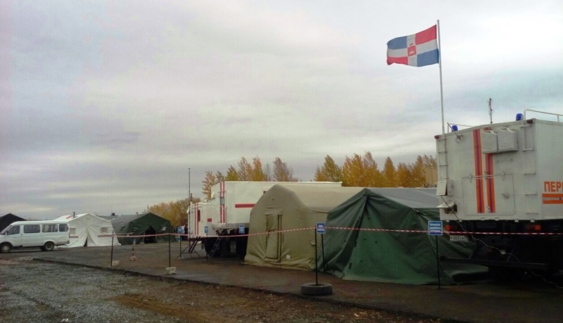 Внимание: силы и средства территориальной подсистемы  РСЧС Пермского края участвуют в тренировке