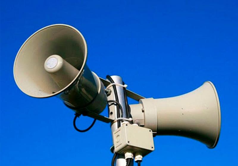 Завтра в Хакасии пройдет проверка систем оповещения