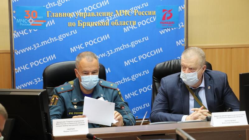 В Брянской области стартовала Всероссийская штабная тренировка по гражданской обороне