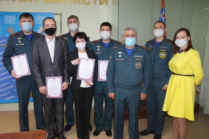 В Главном управлении МЧС России по Томской области прошло торжественное мероприятие, посвященное Дню гражданской обороны