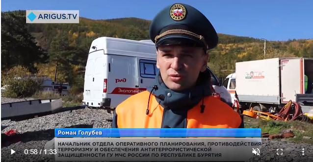 На Байкале «произошла» утечка нефтепродуктов