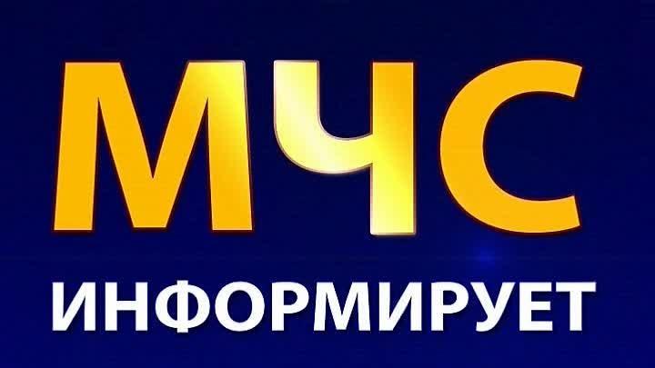Вниманию граждан Алтайского края, планирующих въезд на территорию Республики Казахстан