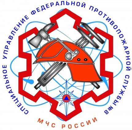 9 октября исполняется 73 года Специальной пожарной охране