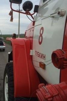 Первичная информация о пожаре в городе Губкин