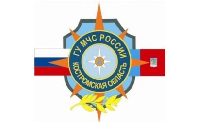 На контроле Главного управления МЧС России по Костромской области