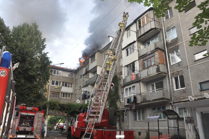 Пожар в городе Нальчик
