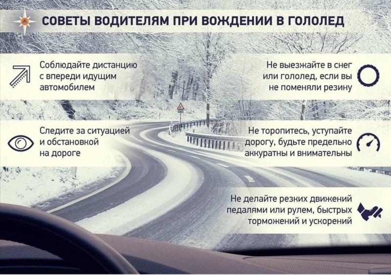 Успели переобуться?! Первому снегу радуются дети, но не водители!