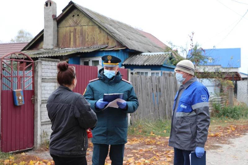 В отопительный сезон вступаем безопасно: в Брянске сотрудники МЧС России и газовой службы проводят совместные рейды