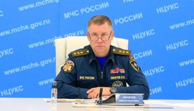 МЧС России внедряет в систему предупреждения чрезвычайных ситуаций элементы «искусственного интеллекта»