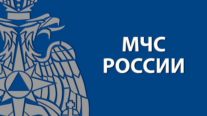 Силы МЧС России продолжают дезинфекцию социально-значимых объектов