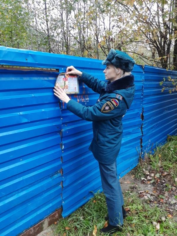Специалисты МЧС России напоминают о необходимости соблюдения правил пожарной безопасности на дачных участках