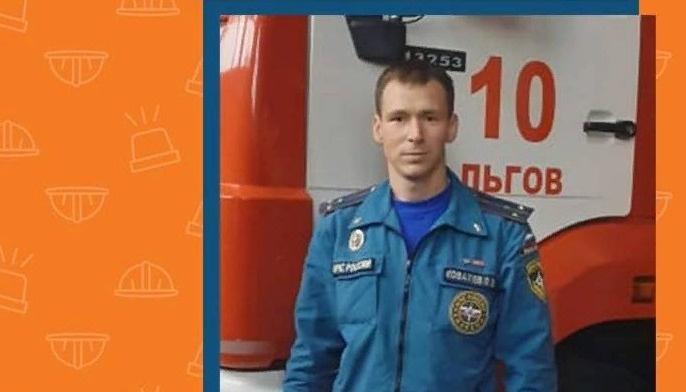 #РовесникиМЧС:  начальник караула 10 ПСЧ по охране г. Льгова  и Льговского района Виталий Ковалев