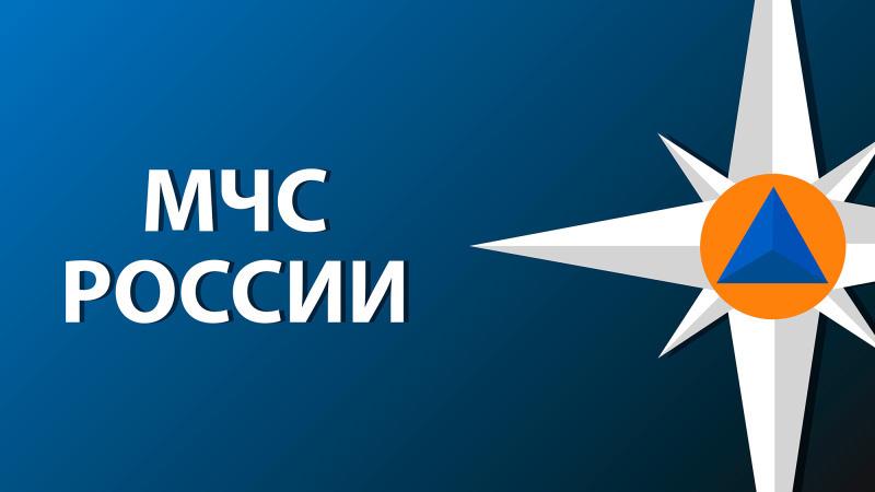 МЧС России приглашает принять участие в героико-патриотическом диктанте